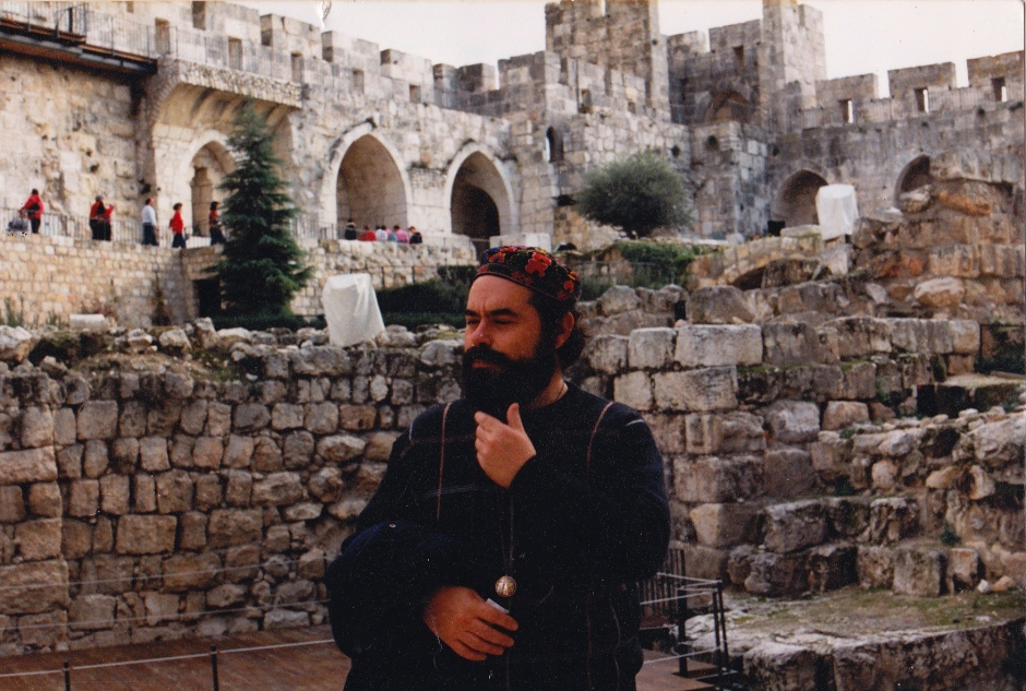 Jacobo Grinberg Zylberbaum Jerusalén 1990